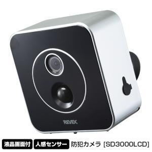 防犯カメラ 人感センサー 夜 赤外線 電池式 ワイヤレス モニター付き 録画 防水 屋外 配線不要 監視カメラ sdカード録画 液晶画面付き パソコン不要LED|wide02