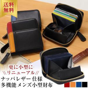 財布 メンズ 小銭入れ コインケース メンズ 大容量 コンパクト 男性用 紳士財布 カードが入る パスケース 革 小型 カーボンレザー ギフト 春財布 wide02