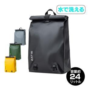 ZATドライバッグ バックパックタイプ|wide02