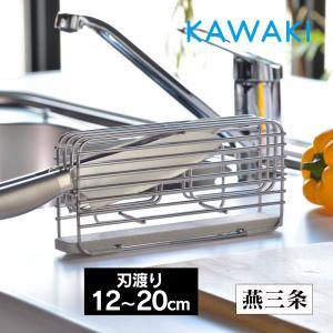 包丁スタンド ステンレス 包丁立て 包丁差し カワキ かわき KAWAKI 包丁スタンド kawaki DK-410124S|wide02