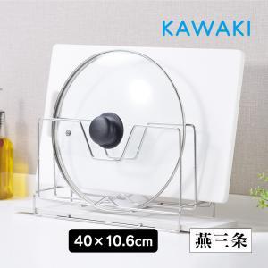 まな板スタンド 珪藻土トレー モイストレー モイストレイ まな板立て KAWAKI まな板スタンド kawaki DK-410129S|wide02