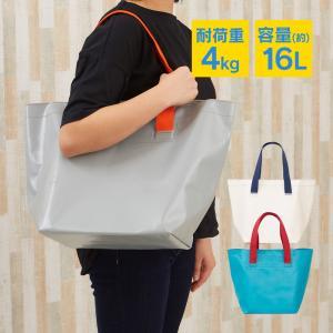 鞄 カバントートバッグ 防水 通常サイズ ザブ 洗える 畑 ZAB スイミング ジム用 wide02