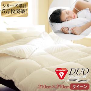 プリマロフト・デュオ 58007D 【クイーンサイズ】|wide02