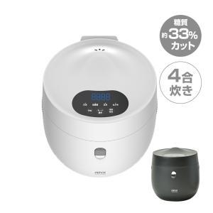 糖質カット炊飯器 Smart Rice Cooker 4合|wide02