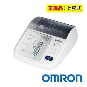 血圧計 上腕式 オムロン 上腕式血圧計 巻きつけ型 医療用 平均値表示 omron カフ フィットカフ 腕帯収納 HEM-7313 乾電池式 腕帯ケース |wide02
