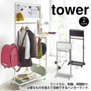 キッズパネル付きハンガーラック タワー|wide02