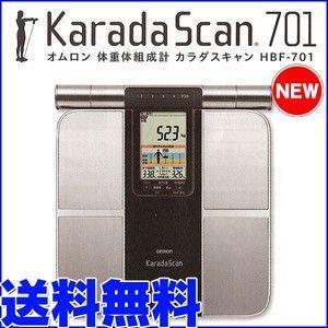 オムロン 体重計 体重体組成計 体脂肪計 ヘル...の関連商品3