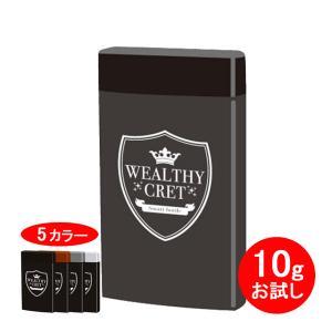 ウェルシークレット WEALTHY CRET お試し 10g 頭髪 カバー 薄毛隠し パウダー 増毛パウダー 瞬間増毛 男性用 女性用 1051-981 髪の毛|wide