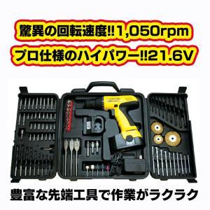 工具 電動ドライバー セット ドリルドライバー 充電式電動ドライバー 電動工具セット 電動ドリルドライバー 21.6V 92点セット おすすめ 小型|wide|04