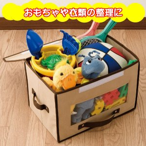 炭入りストレージBOX(中)|wide