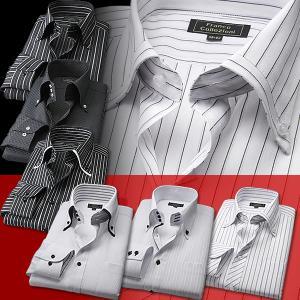ワイシャツ・長袖・メンズ・Yシャツ・ワイシャツ3点セット 3枚セット wide