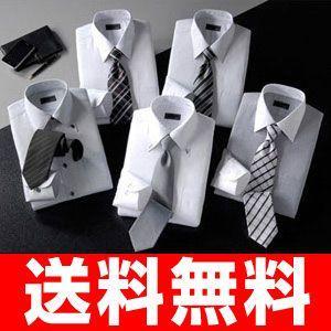 ワイシャツ・長袖・メンズ・Yシャツ・ワイシャツ10点セット 5枚セット 【63999】ワイシャツ ネクタイ 色 組み合わせ|wide