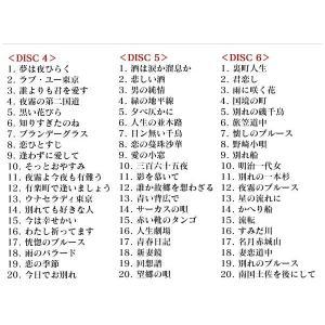 サム・テイラー 不滅の歌謡大全集CD6枚組|wide|04