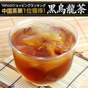 黒烏龍茶(黒ウーロン茶)ダイエットティー(お試しサンプル5包)ダイエット茶|wide