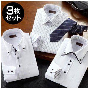 ワイシャツ・長袖・メンズ・3点セット wide
