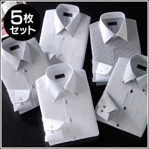 ワイシャツ・長袖・メンズ・Yシャツ・5点セット wide