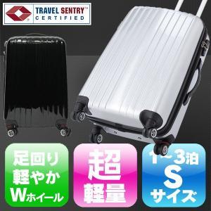 スーツケース 小型 軽量 送料無料 機内持ち込みサイズ キャリーバッグ|wide