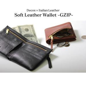 【完売】 財布/メンズ/二つ折り/財布サイフさいふ/メンズ/decos|wide|05