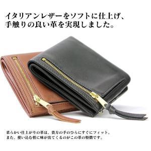 【完売】 財布/メンズ/二つ折り/財布サイフさいふ/メンズ/decos|wide|06