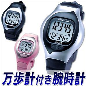 Newとけい万歩 TM-350 腕時計式 うでどけい|wide