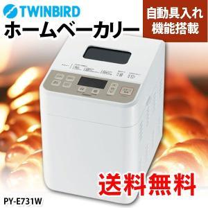 ホームベーカリー 家庭用 米粉パン 0.5斤 0.8斤 1斤 残りご飯 食パン 家庭用 パン焼き機 ...