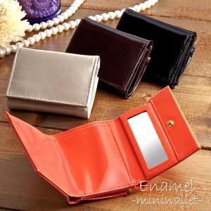 かわいい財布/三つ折り財布/可愛いお財布/レディース/財布さいふサイフ/財布/レディス|wide
