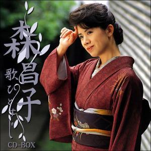 CD 歌謡曲 森昌子 アルバム 全90曲 5枚組 セット 5枚 ボックス収納 歌詞付き 歌ひとすじ CD-BOX wide
