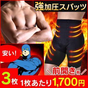 ダイエットスパッツ 加圧スパッツ メンズ 強力 前開き 3枚 効果 コンプレッション ウェア 太もも 腹筋 腹巻 男性用 加圧パンツ 補正下着 加圧インナー 骨盤補正|wide
