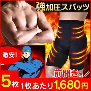 ダイエットスパッツ 加圧スパッツ メンズ 強力 前開き 効果 コンプレッション ウェア 太もも 腹筋 腹巻 男性用 加圧パンツ 補正下着 加圧インナー 骨盤補正|wide