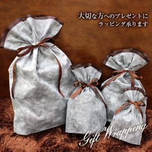 ラッピング 有料 プレゼントに ギフト 財布 ベルト 腕時計 メンズ レディース かわいい 贈り物に 誕生日 記念日 に おすすめ|wide
