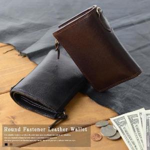 【完売】 財布サイフさいふ/財布メンズ/財布メンズ二つ折り財布/財布ブランド/DECOS財布|wide