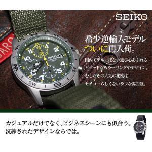 腕時計/うでどけい/セイコー(SEIKO) セイコー 腕時計 メンズ 腕時計 ミリタリーウオッチ|wide|03