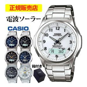 腕時計 メンズ 電波ソーラー カシオ アナログ 薄型 見やすい おしゃれ 男性用 紳士 日付 曜日 軽い 薄い ブランド CASIO 敬老の日ギフト|wide