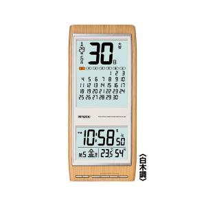 壁掛け時計/とけい/かべかけどけい/CASIO カシオ 電波掛け時計 電子日めくり六曜マンスリー電波時計【73902】|wide|04