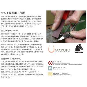 爪切り 日本製 高級 爪切り 新潟三条 ニッパー式爪切り ヤスリ付き ネイルニッパー マルト maruto 長谷川製作所 爪切りセット 足の爪切り|wide|04