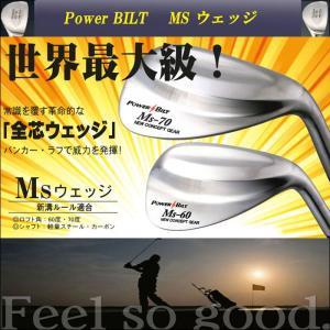 パワービルト ゴルフクラブ ウェッジ 大きい MSウェッジ Power Bilt ツインソール ワイドソール5.2cm バンカー対策 ラフ対策 ゴルフ用品 ゴルフグッズ|wide