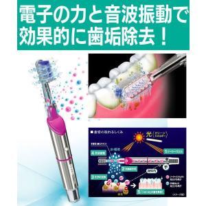 電動歯ブラシ 本体 電池式 ソラデーリズム ソラデー 音波振動歯ブラシ 口臭対策 ソラデーリズム歯ブラシ 歯ブラシ ハブラシ ソラデー|wide|02