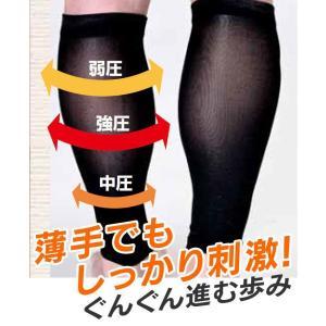 メンズ 足の浮腫み むくみ ムクミ アシカール2足組(同色)足の疲れ|wide|02