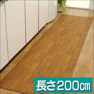 木目調ロングマット60×200cm|wide