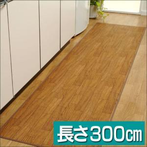 木目調ロングマット60×300cm|wide