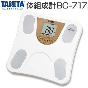 タニタ 体組成計 BC-717|wide