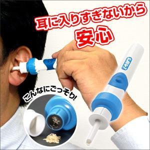 電動耳掃除機/耳かき/吸引/耳掻き/みみかき/ポケットイヤークリーナー/デオクロス/デオクロス/ポケットイヤークリーナー/イヤー|wide