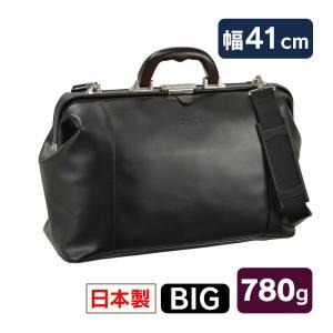 豊岡製鞄 ダレスバッグ 幅41cm A4 2way ビジネスバッグ メンズ バッグ ダレスボストン 軽い 軽量 ショルダーバッグ 斜めがけ 日本製 カジュアル レトロ|wide