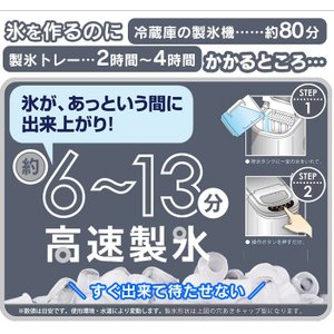 高速製氷機 業務用 家庭用 小型 卓上 製氷器 VS-ICE02 ホワイト 白|wide|05
