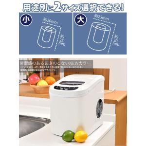 高速製氷機 業務用 家庭用 小型 卓上 製氷器 VS-ICE02 ホワイト 白|wide|06