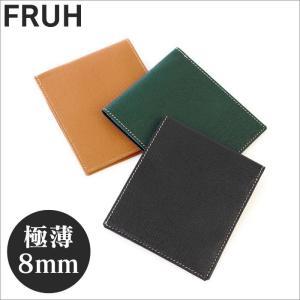 【完売】 薄い財布 FRUH メンズ財布 牛革二つ折り財布 フリュー スマートショートウォレット2 本革|wide