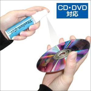 CD DVD クリーナー ディスク復活コーティングスプレー クリーニング CDディスククリーナー DVDディスククリーナー 専用クロス付き 日本製|wide