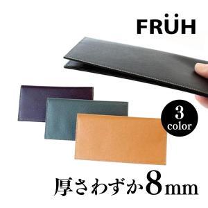 財布 FRUH 長財布 薄型 薄い財布 結婚式 札入れ 小銭入れあり スーツ フリュー スマートウォレット 日本製 スマートロングウォレット GL013 牛革財布|wide