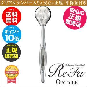リファオースタイル ReFa O STYLE 正規品 MTG 正規販売店 ボディケアローラー|wide