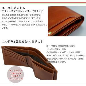 財布 メンズ 二つ折り メンズ財布イタリアンレザー ヌメ革 ミラグロ|wide|03